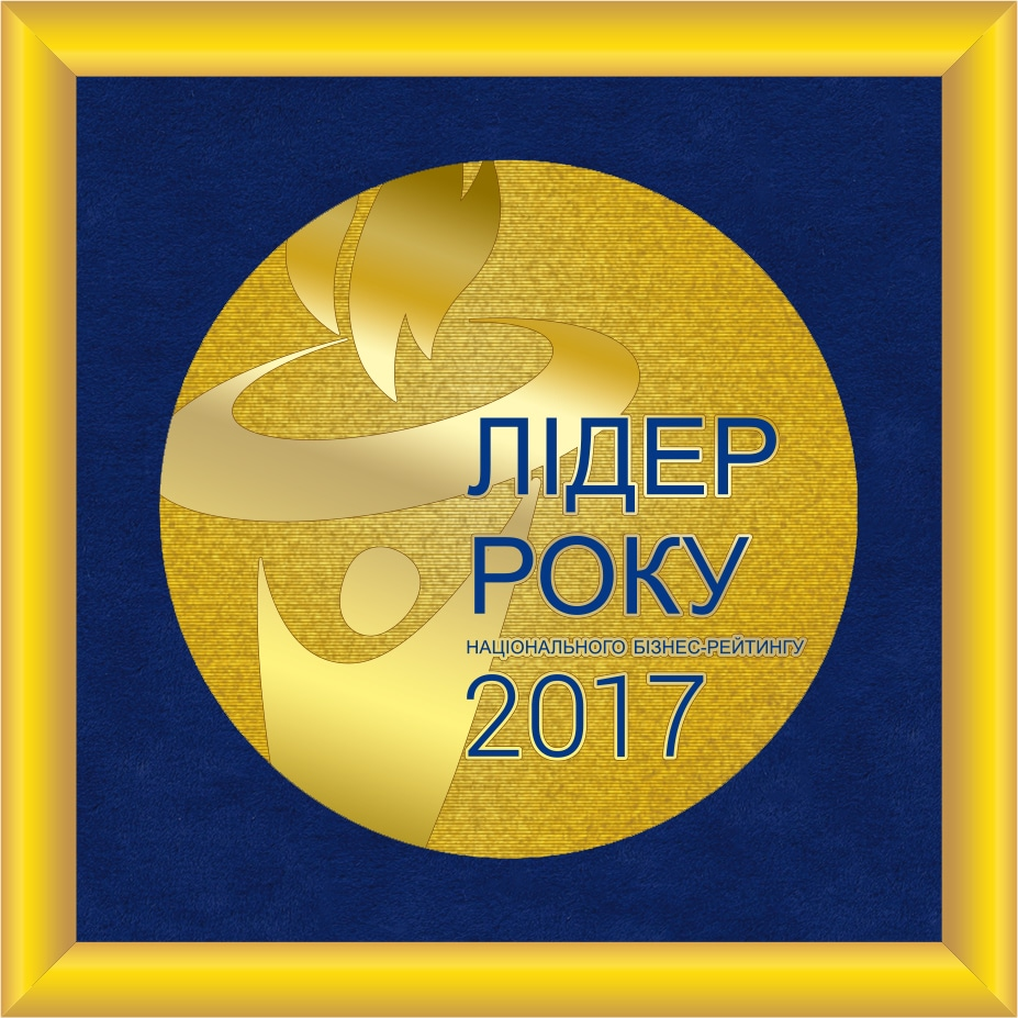 Medal_in_frame_Leader of the Year 2017_UA